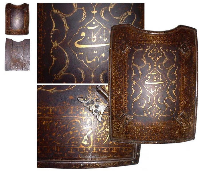 Fine Wootz with gold calligraphy Persian Char Aina Armour Plate circa 1800