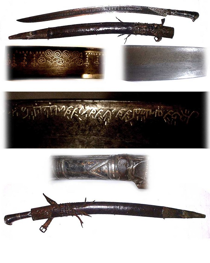 Bosnian Yataghan sword with damascus watered blade and silver and turquoise mounts