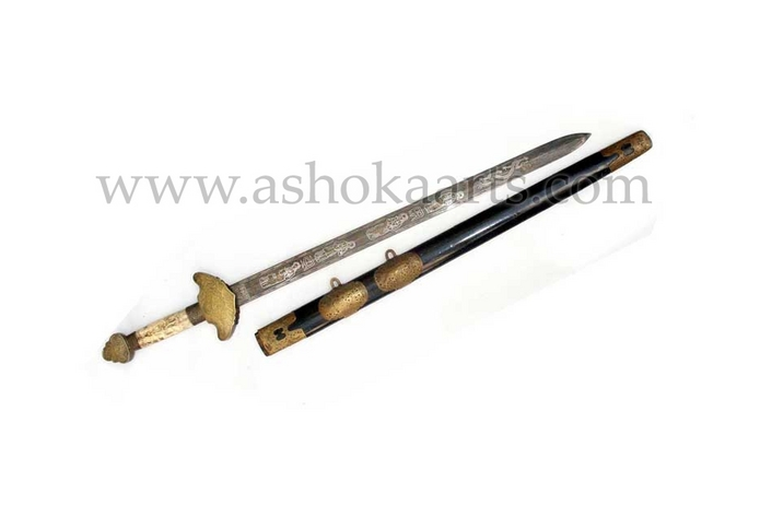 A large Chinese Qianlong sword Jian the blade inlaid with gold and silver motifs