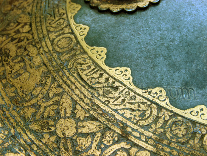 beautiful persian shield with goldwork and arabic writing