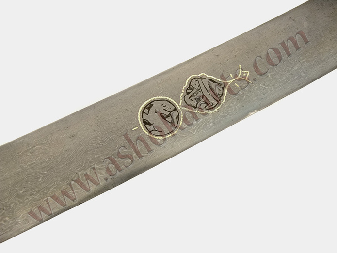 Shamshir sword from Persia Iran with wootz steel blade inlaid