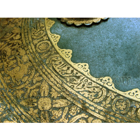 Fine Gold damascened Persian Sipar shield made from Watered wootz steel